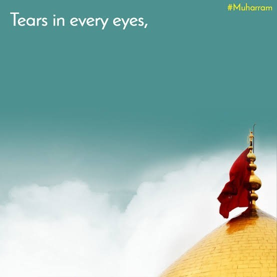 Any quote about Muharram
