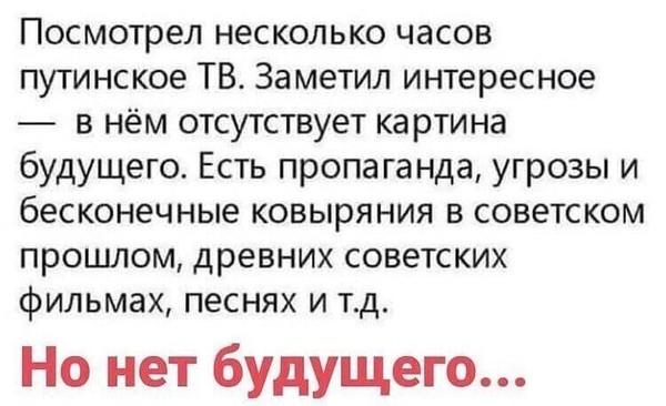 Станешь вегетарианцем за 10 млн рублей в месяц
