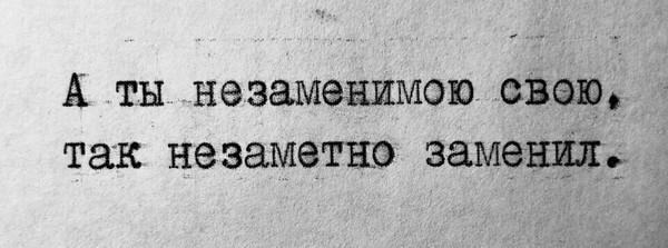 Милая3