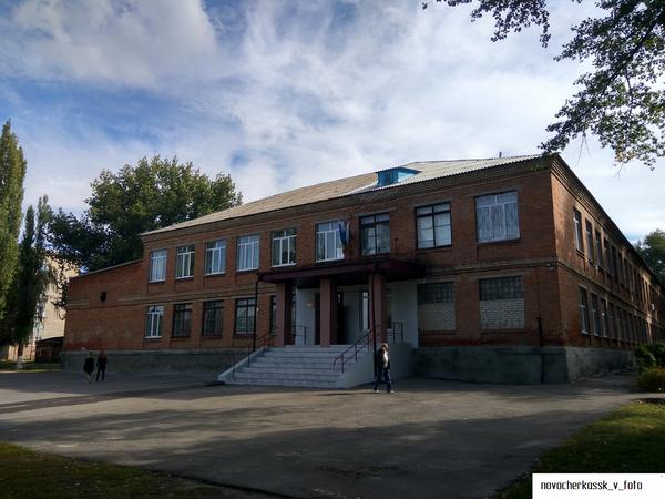 Какая школа была открыта в 1954 году в Новочеркасске