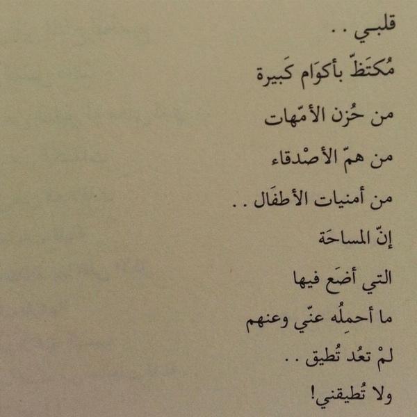 اقتباس  حكمه  صوره من عدستك  اي اشي لطيف