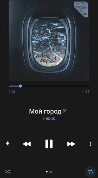 Какие песни нравятся у Федука