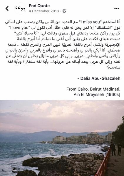 أحب اللغة العربية