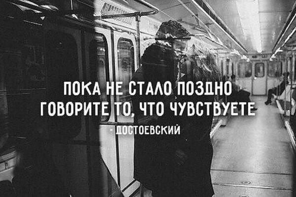 Общаешься с человеком пишешь ему и тут думаешь а вот не буду пока писать Как
