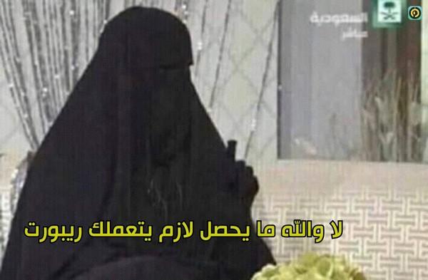 صوره 18 عجبتني وعايز أنزلها عادي عالأكونت بتاعي المتدينات وبتوع أميره بحجابي