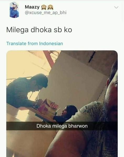 ღ Bila Jhijhak Keh Do Aaj Apne Dil Ki Baat ღaApP