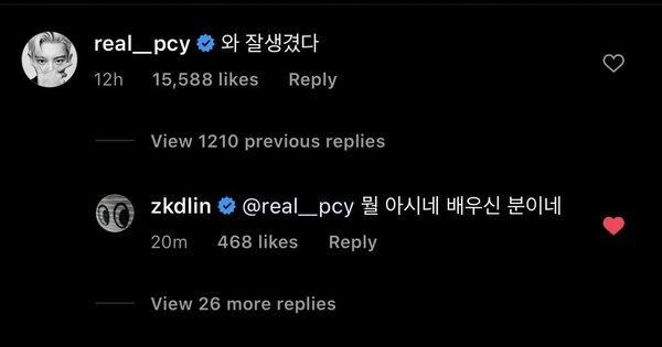 Jongin odpowiedział Chanyeolowi na wczorajszy komentarz pod jego zdjęciem na