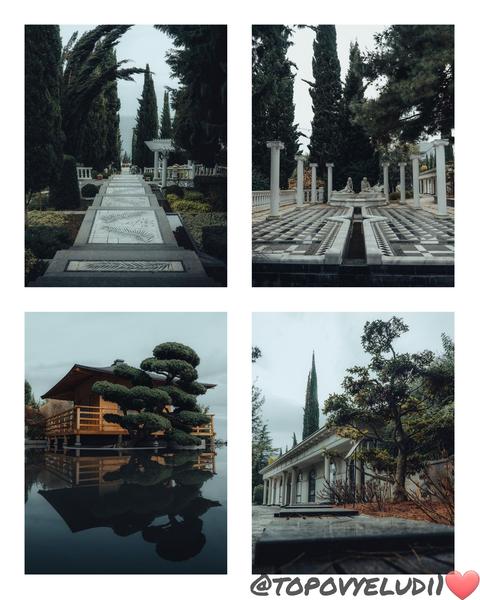 Пиарсундук для thedesiretobloom  на тему  Японский сад