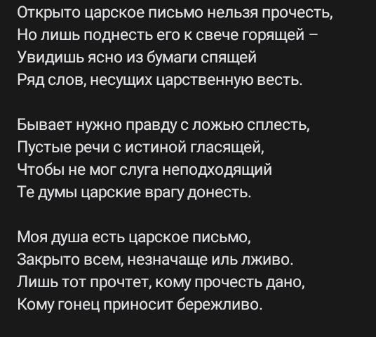 поделись любимым стихотворением