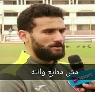 ليه العنصرية مبتخلصش