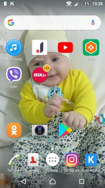 скрин экранапожалуйста
