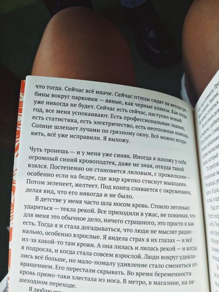 Какая ваша любимая книга