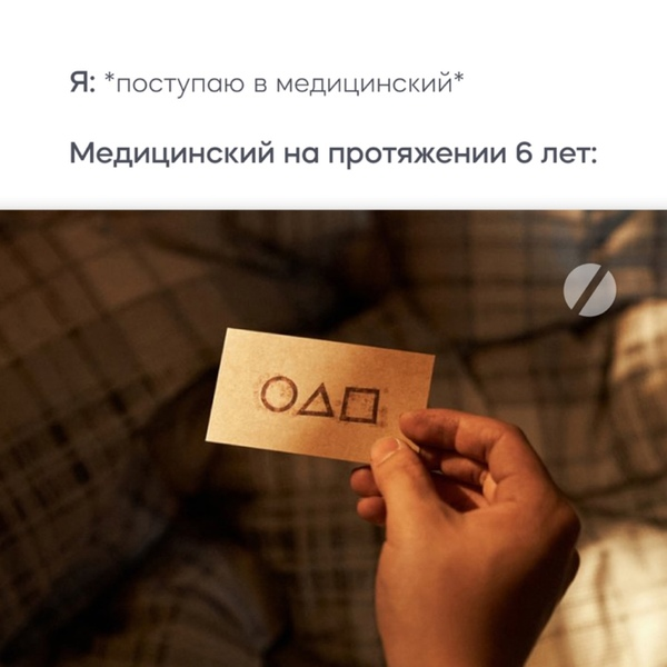 Ты или я