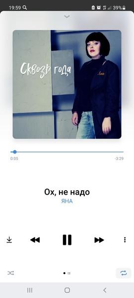 Какая песня отражает твоё сегодняшнее настроение