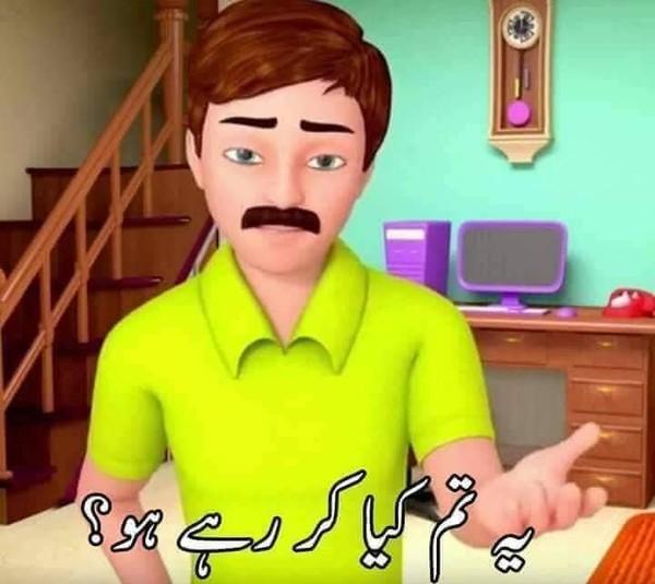 Main bhi online hu   Tu bhi online hai
