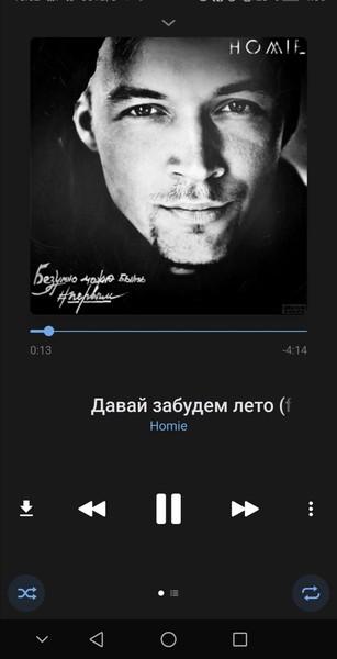 Песня с которой много моментов