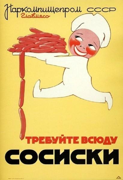 Любите сладкое