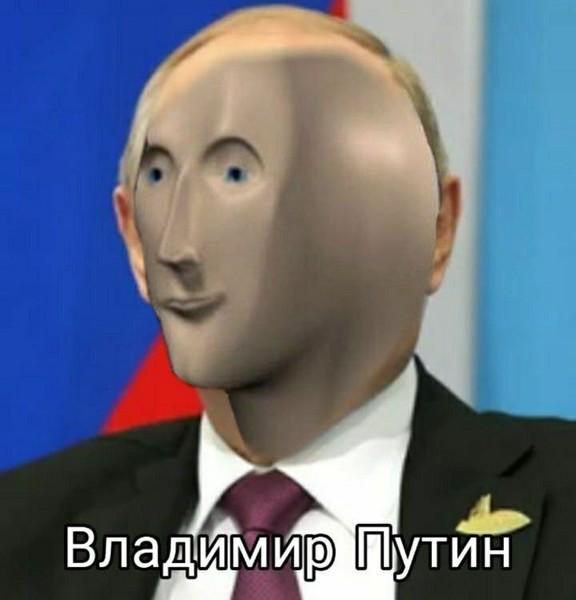 россия или америка